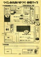 20171123_小木つくしふれあい祭04.jpg
