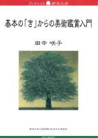 3.美術鑑賞.jpg