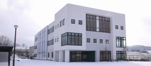 村上市中央公民館