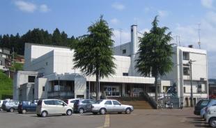 十日町市中央公民館