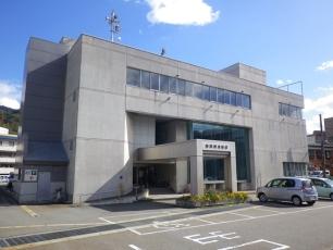 湯沢町公民館