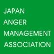 アンガ—マネジメント協会.png