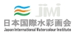 国際水彩画会ロゴ